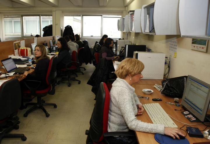 Uffici_pubblici_lavoro_lapresse_2017