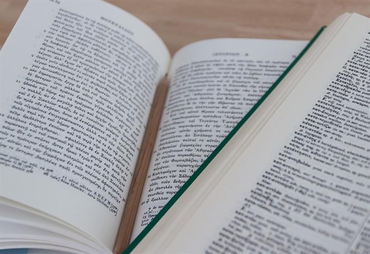 Traduzione Versione Di Greco Aristotele L Amicizia Incipit Libro Viii Etica Nicomachea Maturita 2018