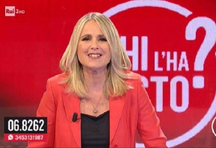 chilhavisto_02_facebook_2017