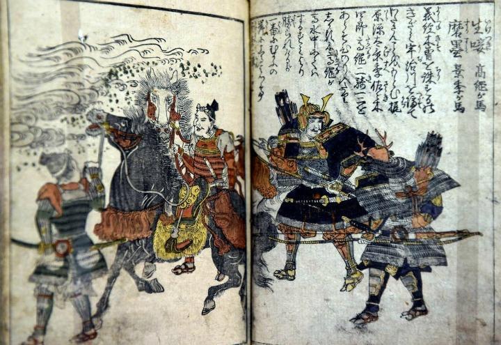 giappone_libro_samurai_lapresse_2017