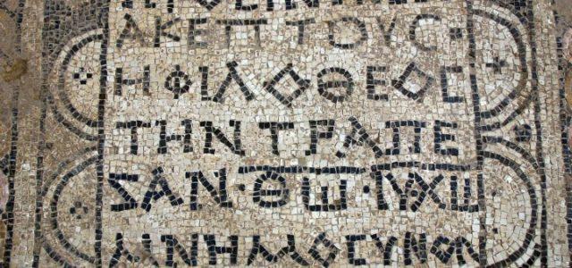 mosaico-romano-cristiano_twitter