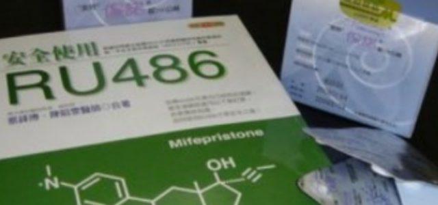 Aborto con pillola Ru486 Avvenire
