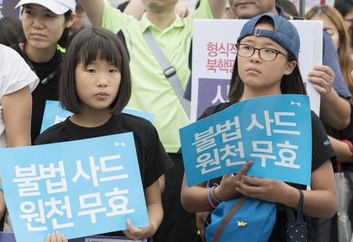 Coreano incontri stranieri