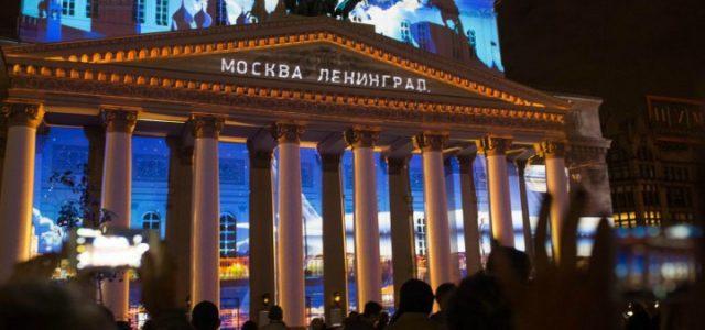 teatro_bolshoi_mosca_russia_lapresse_2017