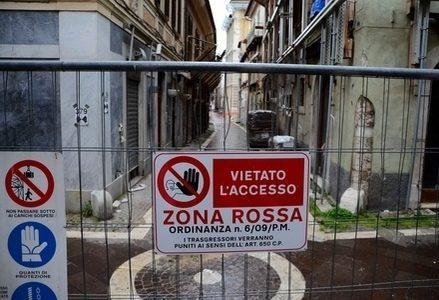 Aquila_ZonarossaR439