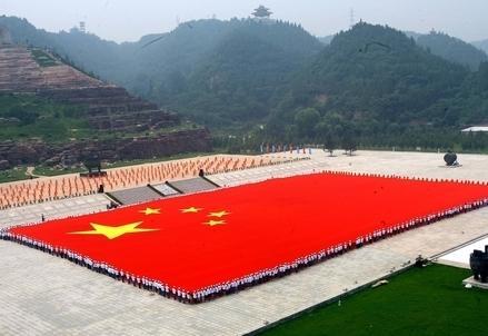 Cina_Bandiera_GiganteR439