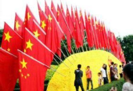 Cina_BandiereR439