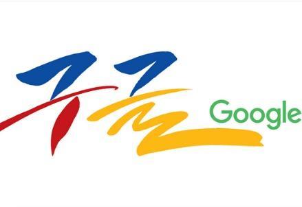 Google_logo_Hangul_day