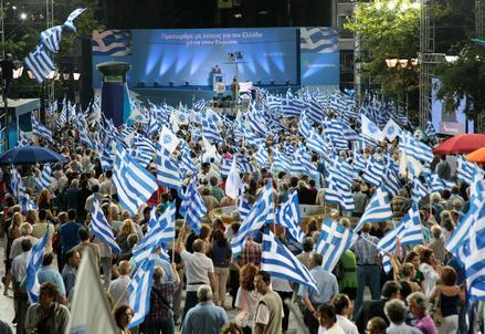 Grecia_Bandiere_FollaR439