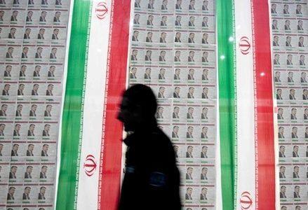 Iran_Bandiere_PersonaR439