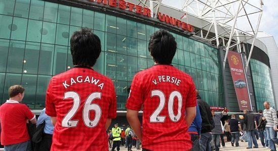 Manchester_United_tifosi