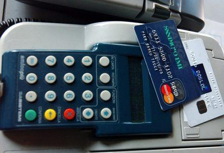 Pos_carta_creditoR439