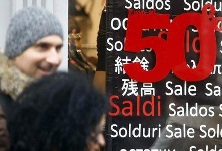 Saldi_50R439