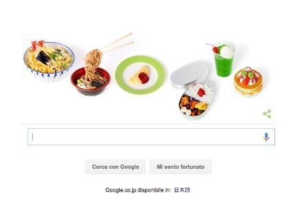 Takizo_Iwasaki_doodle_google_giappone