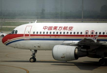 aeroporto_pechino