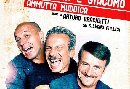 ammutta-muddica-R439
