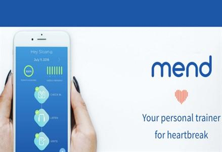 app-mend