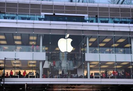 apple_r439