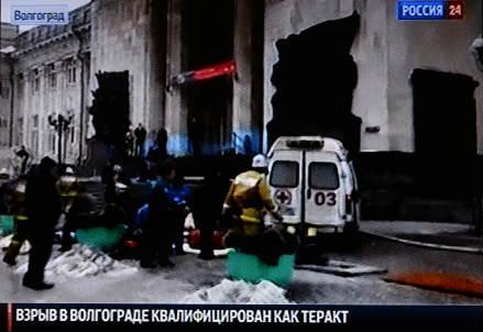 bomba_russia_r439