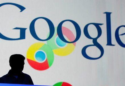 google-award_R439