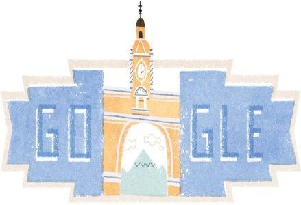 google_doodle_festa_nazionale_guatemala