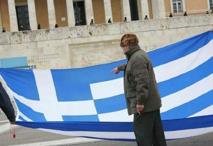grecia-ominoR439