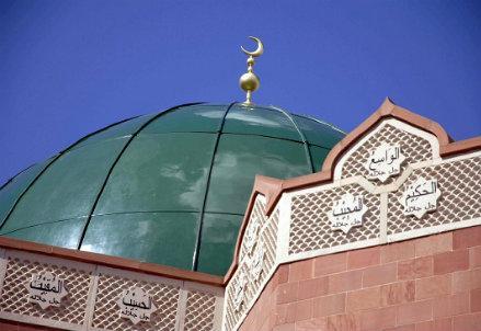 islam_R439