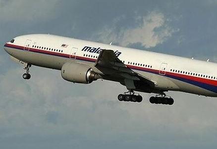 malaysia_aereo_zoomR439