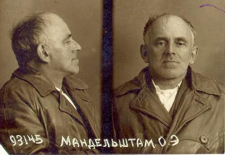 mandelstam_gulag_comunismoR439