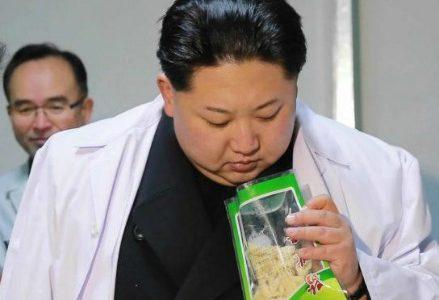 nordcorea_kimjongun1R439