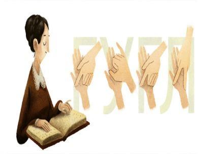 olga_skorokhodovas_google_doodle
