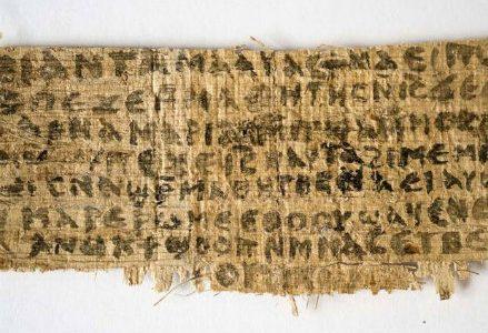 papiro_R439