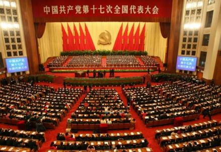 partito-comunista-cinese_R439