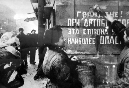secondaguerra_russia_leningradoR439