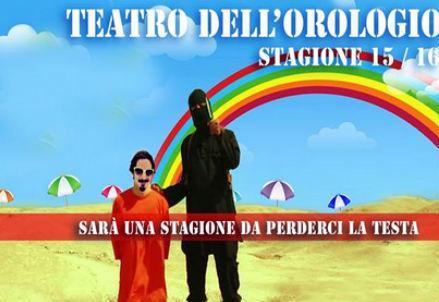 teatro_isis_r439