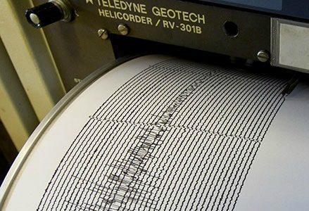 terremoto_sismografoR439