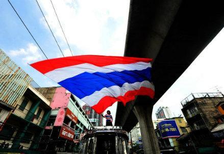 thailandia_bandiera_R439