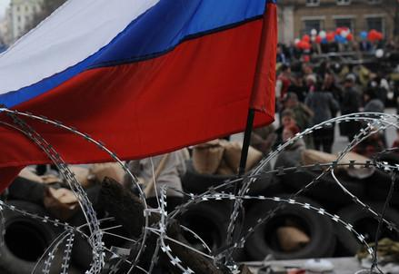 ucraina_donetsk_bandieraR439
