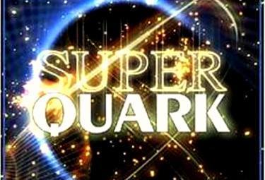 superquarkR37513ago2009