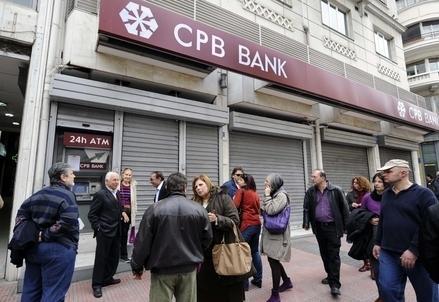 Cipro_BancaR439