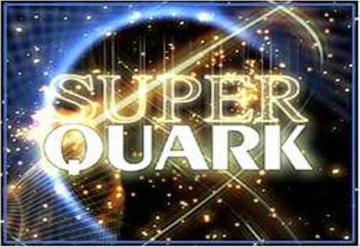 Logo_superquark_wikipedia
