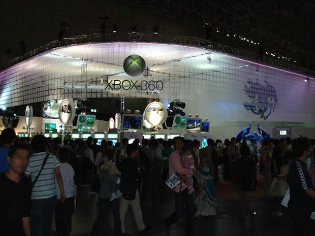Microsoft_TGS