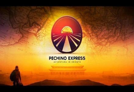 pechinoexpress2016