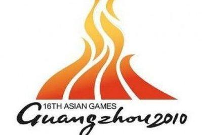 ASIANGAMES_R400