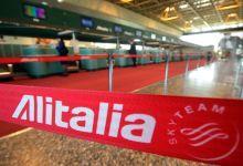 Alitalia-nastro_FN1