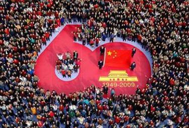 Cina_60R375