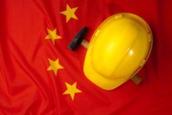 Cina_Casco_MartelloR400