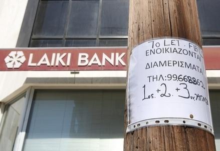 Cipro_LaikiR439