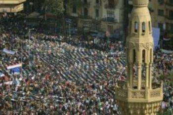 Egypt_SquareR400