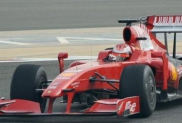 Ferrari09_R375_5mar09